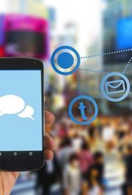 В соцсетях появился фильтр, распознающий комментарии с угрозами