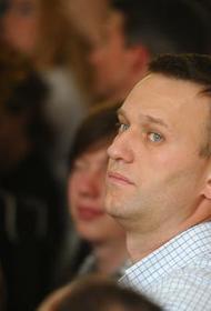 Член ОНК Мальцев сообщил, что Навального в подмосковные колонии не доставят