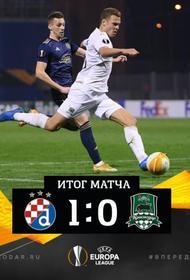 По итогам матча против хорватского