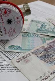 Хабаровск вошел в ТОП-5 городов ДФО по дороговизне ЖКХ-услуг