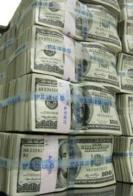 Россия отдаёт предпочтение юаню