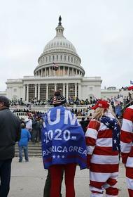 Штурм Конгресса США может повториться