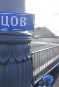 Женщине-волонтеру  распылили газ в лицо на акции памяти Бориса Немцова