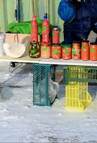 В Челябинской области будут развивать ярмарочную торговлю