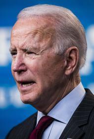 Джо Байден назвал причину удара ВВС США по Сирии