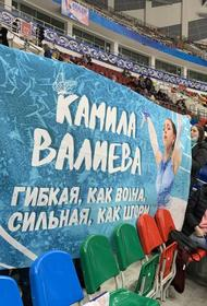 Фигуристка Камила Валиева выиграла короткую программу в финале Кубка России