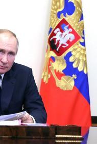 Путин заявил, что российские вакцины эффективно борются с новыми штаммами COVID-19