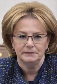 Скворцова рассказала, что у россиян выявили 3,5 тыс. мутаций коронавируса