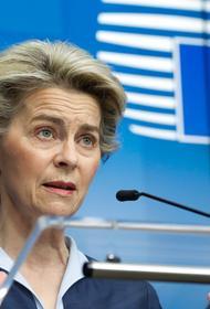 Глава ЕК намерена представить проект сертификата о вакцинации в марте