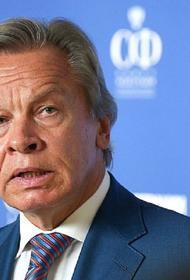 Пушков заявил, что удел Латвии - оставаться европровинцией