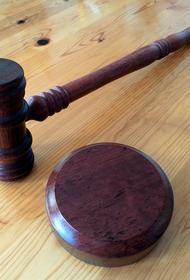 Депутат Федоров предложил увеличить штраф за оскорбление судей