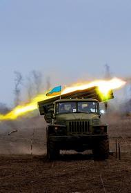 Политолог Корнилов: США могут толкнуть Украину на широкомасштабную войну с Россией