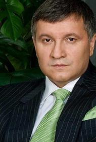 Глава МВД Украины Арсен Аваков сравнил себя с ангелом в ответ на заявления националистов