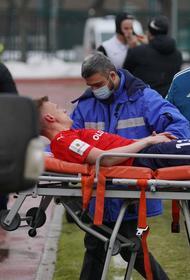 Защитник «СКА-Хабаровск» получил ушиб головного мозга в матче с «Торпедо»