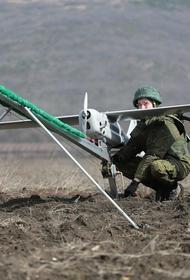 Сайт Avia.pro: российский дрон-камикадзе уничтожил командиров джихадистов в Сирии