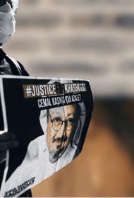 США готовы наказать саудовского принца за убийство журналиста