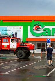 В Хабаровском крае началась эвакуация из гипермаркетов