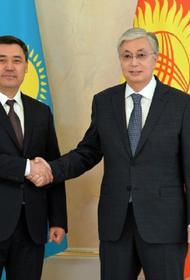 Главы Казахстана и Киргизии договорились углублять сотрудничество