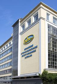 Заммэра Ефимов: «ВИАМ» построит новую производственную площадку