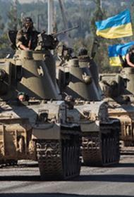 Украина опасается введения российских войск на Донбасс