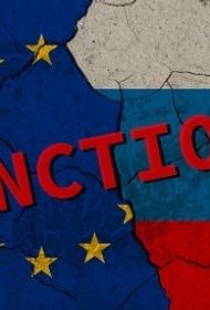 Евросоюз может лишить Путина «политического внимания»