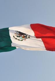 Лопес Обрадор пригласил Байдена в Мексику