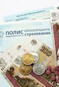 Фонд социального страхования РФ: о пособии по беременности и родам