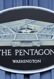 Пентагон назвал условия выделения Украине $150 миллионов