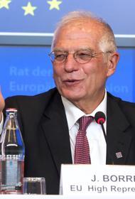 Боррель подтвердил, что санкции против России ввели по его предложению