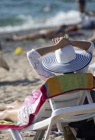 Матвиенко призвала граждан планировать летний отпуск внутри России