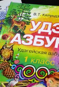 В Хабаровском крае вновь зазвучит удэгейский язык