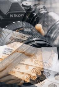 Мошенники взыскивают деньги с граждан, продавших им дорогие вещи