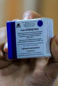 Вакцину «Спутник V» могут поставить в Армению на следующей неделе