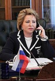 Матвиенко возмутилась ценами на цветы в преддверии 8 марта