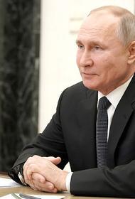 Путин потребовал активнее выявлять факты хищения бюджетных средств