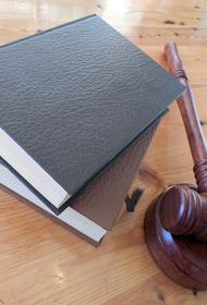 Россиянин приговорен к 5 годам колонии за подготовку терактов на Украине и в Крыму