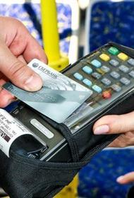 Кому выгодны электронные расчеты и кто должен платить за удобства цифровизации
