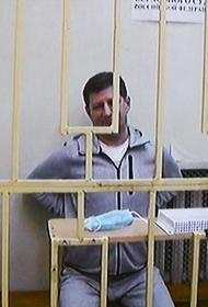 На три месяца продлили арест Сергею Фургалу