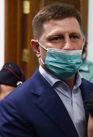 Сергей Фургал заявил о психологической пытке в СИЗО