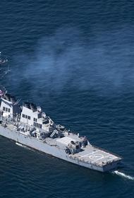 Сайт Sohu: Россия преподала флоту США «жесткий урок», окружив эсминец «Дональд Кук» истребителями
