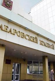 Экс-глава фирмы, обманувший дольщиков на 370 млн рублей, будет осужден в Хабаровске