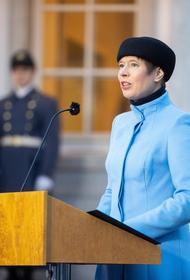 Президент Эстонии призвала страны к диалогу с РФ: «Принять такой, какая она есть»