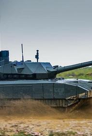 Первая партия танков и БМП на платформе «Армата» поступит в войска в 2022 году