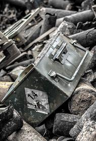 На утилизации старого вооружения Минобороны заработало 6,5 млрд рублей