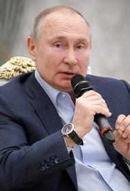 Путин: «Только объединяя усилия на международной арене можно добиться окончательной победы над ковидом»