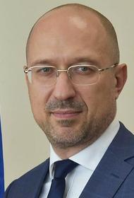 Украина намерена полностью перейти на собственный газ