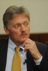 Песков назвал «красную черту» для России в конфликте на Донбассе