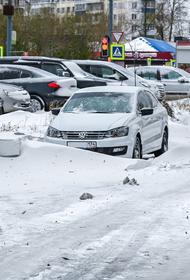 Челябинским автомобилистам запретят парковаться в местах заторов
