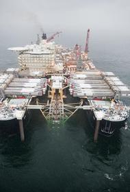Сроки завершения строительства «Северного потока – 2» перенесли с апреля на более поздний срок