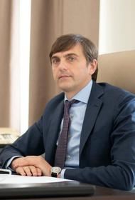 Кравцов заявил, что школы смогут вернуться к обычному режиму работы в следующем году